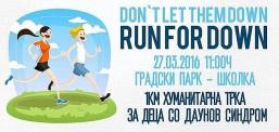 В недела хуманитарна трка за деца со Даунов синдром