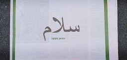 Yeni Zelanda gazetesinden Arapça 'barış' manşeti