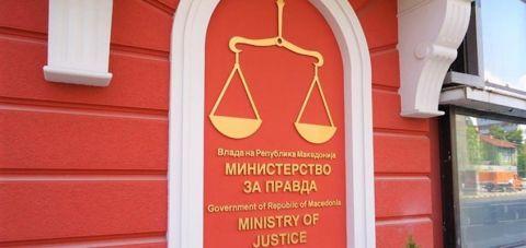 Ministria e Drejtësisë fton opozitën shqiptare në negociata për PSP-në