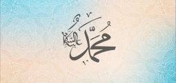 O'nun kalbinde kin, dilinde küfür yoktu O'nun kalbinde kin, dilinde küfür yoktu