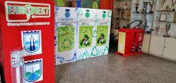 """Гостивар: Ученици селектираат отпад со """"паметни"""" канти"""