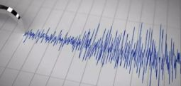 Земјотрес почувствуван во Дојран, Гевгелија и околината