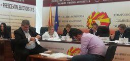 ДИК: Поништено гласањето на седум избирачки места