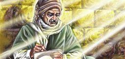 Bediüzzaman'ın Afyon Hapishanesi'nde kaydettiği 33 Hadis-i Şerif