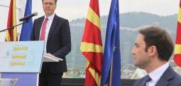 Жбогар: Се надеваме на успешна соработка со претседателот на патот на земјата кон ЕУ