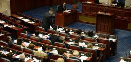 Në Kuvend sot vazhdon seanca 97-të, 94-t dhe 91-të