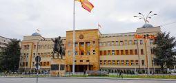 Seti i ligjeve të sigurisë para komisioneve kuvendore