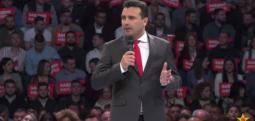 Kryeministri Zoran Zaev tregon datën kur do ta përdorë fshesën