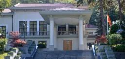 Комплетиран кабинетот на претседателот Пендаровски