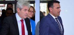 """""""Метла"""" или """"ветинг"""" по консултациите во партиите од владината коалиција"""