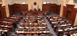 Deputetët sot pritet të miratojnë Ligjin nga sfera e sigurisë