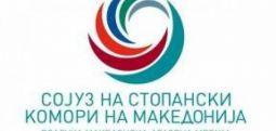 LOE: Mëngjesi afarist tradicional, i ftuar kryeministri Zaev