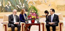 Xhaferi për vizitë zyrtare në Kinë, theksi mbi bashkëpunimin ekonomik