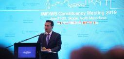 Заев: Преку успешни економски реформи градиме праведно општество за сите
