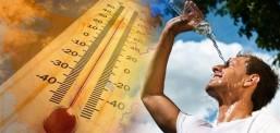 Што се му прави топлината на човечкото тело