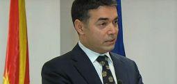 Димитров: Системот со сите маани почнува да се бори со криминалот