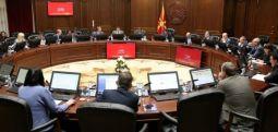 Qeveria do ta mbajë seancën e 144