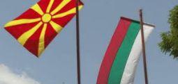 Maqedonia e Veriut dhe Bullgaria do të bashkëpunojnë në luftën kundër trafikimit të njerëzve