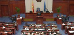 Mbledhje të dy komisioneve kuvendore