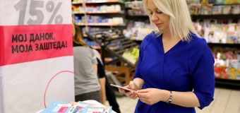 Елези: Приходите од ДДВ зголемени за 18,3 отсто, се очекуваат уште подобри резултати