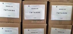 """Gjykimi për rastin """"Titanik"""" shtyhet për fundjavë"""