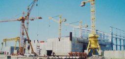 """Maqedonia e Veriut ka dërguar letër për përfshirje në centralin bërthamor """"Belene"""""""