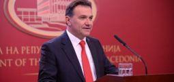 Kodeks për vetërregullimin e funksionarëve në Qeverinë e Maqedonisë së Veriut