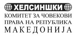 Komiteti i Helsinkit: Rritje prej 30 përqind të rasteve të diskriminimit në Maqedoni