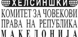 ХКЧП: Остра осуда за новинарите и медиумите кои шират сексистички и омаловажувачки говор кон жените