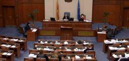 Komisionet parlamentare sot mbajnë dy seanca
