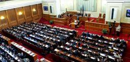 """Бугарското Собрание """"за"""" почеток на преговорите за членство на Северна Македонија во ЕУ"""