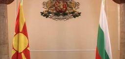 Deklarata e Sofjes shkaktoi reagime të mëdha në Shkup