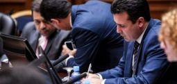 Qeveria po planifikon buxhet 4.4 miliardë euro për 2020