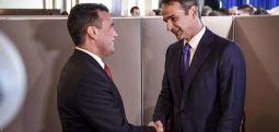 В четврток средба Мицотакис-Заев, Грција работи на постигнување најдобар можен резултат на следниот Самит на ЕУ