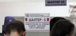 Бројот на административци намален од 165 на нешто под 140 илјади