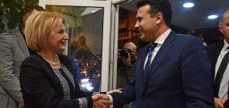 Seanca e 165-të e Qeverisë së RMV në Komunën e Tetovës