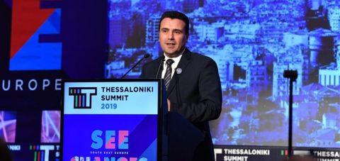 Заев од Самитот во Солун: Направивме договори за стратешко партнерство, продолжуваме и отвораме широк простор за бизнис иницијативите