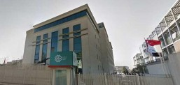 Maarif Vakfı'nda aylık personel gideri 10 milyon lira, maaşlar 25 bin lirayı geçt