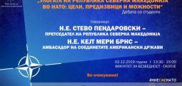 Karvani i NATO-s sot në Shkup dhe Manastir