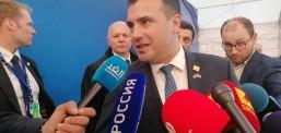 Maqedonia ne NATO, tani radhën e ka BE