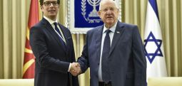 Пендаровски-Ривлин: Еврејската заедница во Северна Македонија придонесува за одличната соработка со Израел