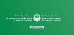 Presidenti i Këshillit Evropian Sharl Mishel shqyrtoi punimet në sistemin e kolektorëve të grumbullimit të ujërave të zeza të Vardarit