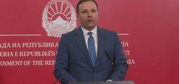 Spasovski: Mbështetje prej 10 milionë eurove për sportin