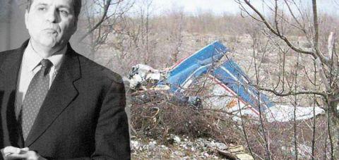 Шеснаесет години од смртта на претседател Борис Трајковски