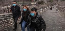 Кина веќе потроши 12 милијарди долари за борба против Ковид-19