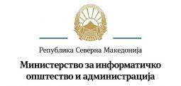 MSHIA: Maqedonia e Veriut nuk ka lëshuar në përdorim rrjet 5G
