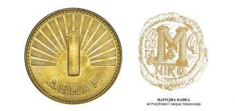 Народна банка: Денарот е и ќе остане стабилен, нема промени во девизниот курс
