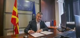 Северна Македонија дел од програмата за дигитална администрација на ЕУ