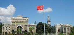 Турција затвора 30 големи градови поради коронавирусот