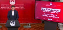 Каевски: Од Буџетот ќе се исплаќаат по 14.500 денари за април и мај за спортистите и спортските работници